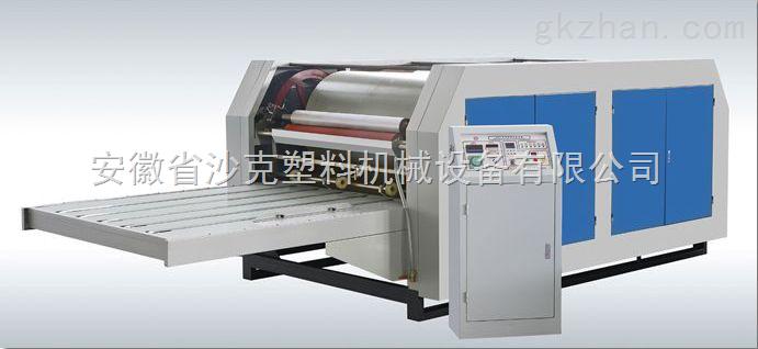 集装袋印刷机(二、四色)