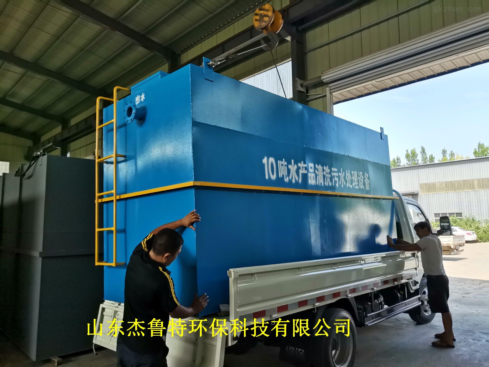 忻州宰猪厂一体化气浮机装置系统金牌服务