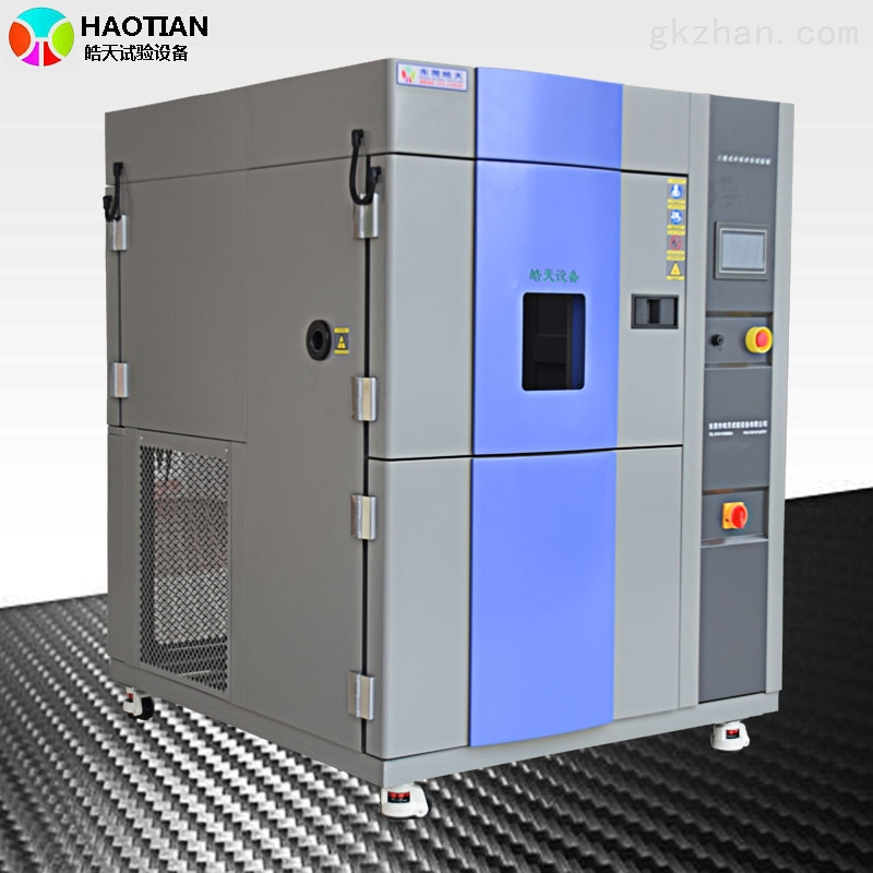 两厢式高低温冷热冲击箱 温度冲击机公司