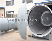 大型蒸汽加熱橡膠硫化罐硫化釜
