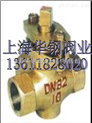TX16W-1.0T三通内螺纹全铜旋塞阀