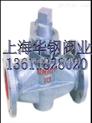 X43W-1.0二通铸铁旋塞阀