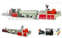 大口徑UPVC管材生產線