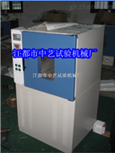 橡胶老化试验箱;橡胶换气式老化测试箱;热老化试验箱