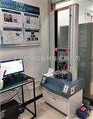 四川橡胶拉力试验机