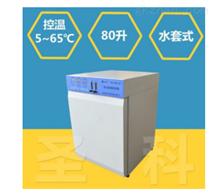 氣套式二氧化碳細胞培養箱不銹鋼內膽