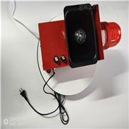 带喊话器声光报警器RBJ-12B