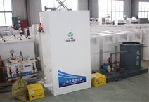 广西贵港化学法二氧化氯消毒发生器操作规程