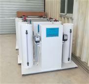 河南濮阳化学法二氧化氯发生器哪有?多少钱