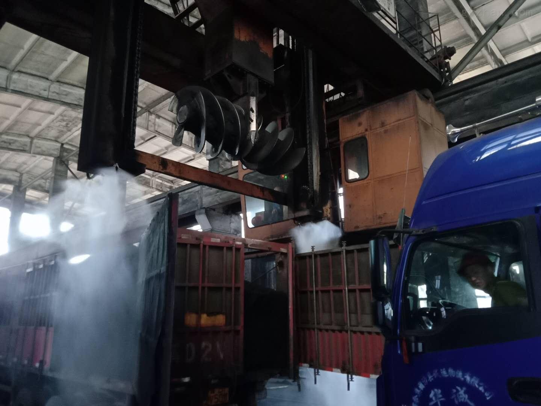 厂房降尘喷淋设备