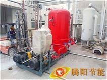 蒸汽冷凝水回收機