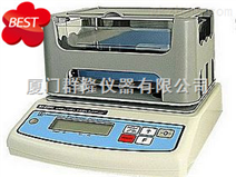 橡胶密度分析仪|橡胶密度分析天平