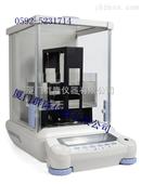高精度固体密度计,塑料密度测试仪/PVC颗粒密度仪