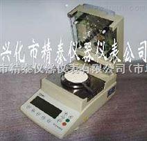 JT-80卤素水分测定仪 卤素水份测定仪 卤素灯水分测试仪