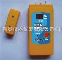 精泰牌PT-90E木材水分计/木材水份计/木材水分测量仪/木材水份测量仪/木材测湿仪