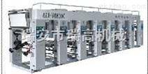 凹版电脑全自动印刷机