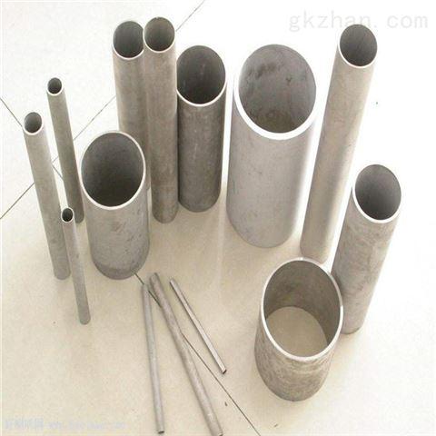Inconel600无缝管生产Inconel/monel系列管道生产