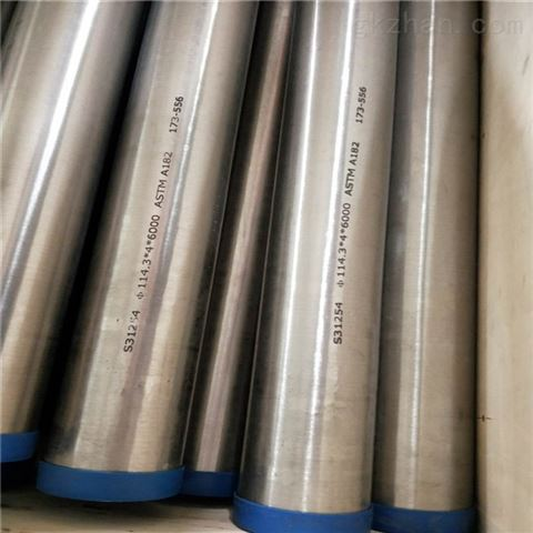 Nickel201无缝管量大Inconel/monel系列管道生产