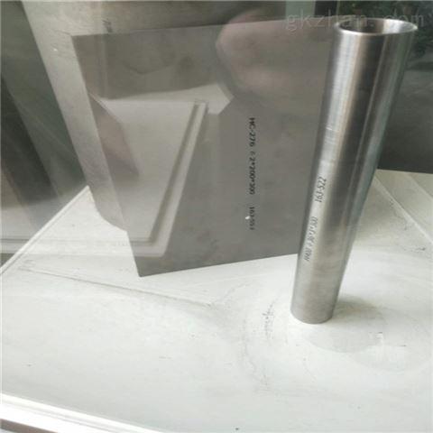 HastelloyC-276无缝管标准Inconel/monel系列管道生产