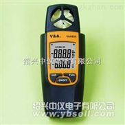 风速测试仪