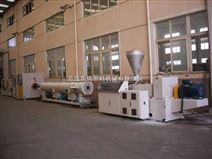 PVC管材生產線