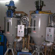 供應塑料廠200kg熱風干燥機,批發50~100kg常規干燥機