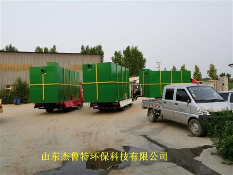 忠县组合填料污水处理系统设备市场价格