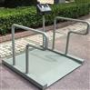 透析300kg雙扶手輪椅電子稱藍牙醫療體重秤