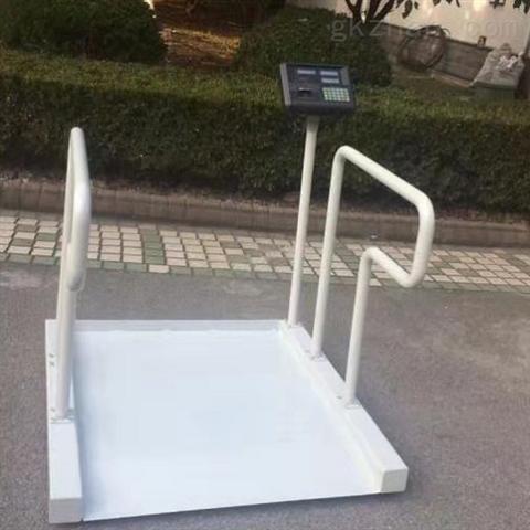 广东体检轮椅体重秤轮椅透析秤带打印轮椅称