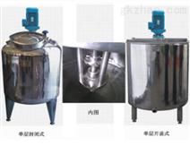 不锈钢乳化罐