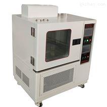 恒温试验箱/双系统控制,厂家直营