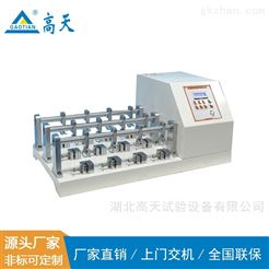 GT皮革耐挠试验机