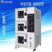 SPE-150PF-两层式恒温恒湿试验箱 温湿检测控制机