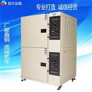 SPE-150PF-两层式恒温恒湿试验箱定制