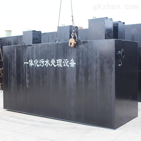 黑龙江伊春食品加工废水处理一元化设备维护