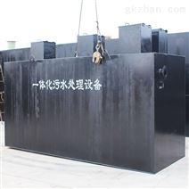 廣東云浮養殖屠宰污水處理設備地埋工藝優勢