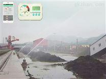 智能自动化水雾喷淋PM2.5环保降尘系统
