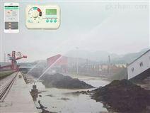 智能自動化水霧噴淋PM2.5環保降塵系統