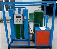 变压器干燥空气发生器
