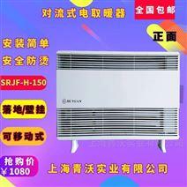 厂家直销对流式加热器 冬季室内取暖设备