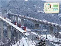 高速公路智能自动化融雪除冰喷淋系统