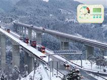 高速公路智能自動化融雪除冰噴淋系統