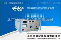 沖擊電壓試驗系統