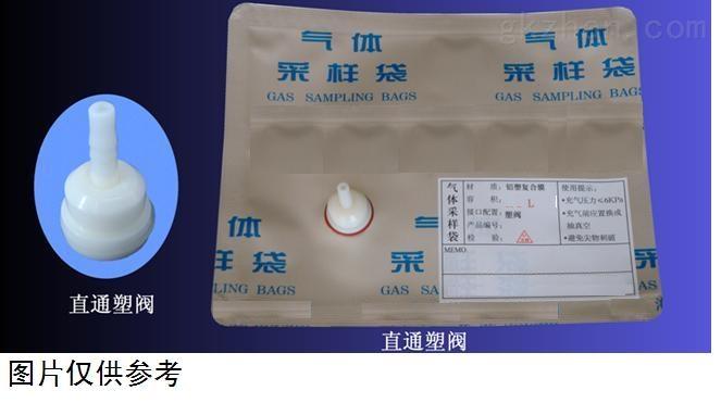 铝塑复合膜气体采样袋现货