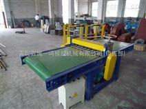 青岛鑫城一鸣1200大型橡胶分条机