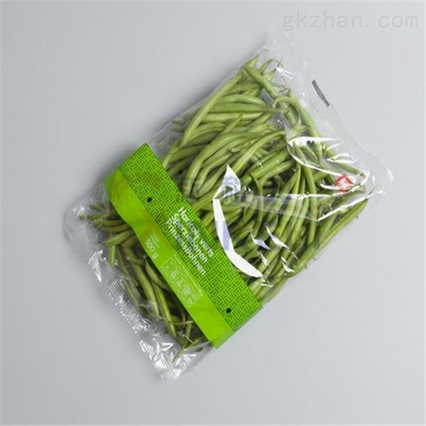 供港蔬菜包装机