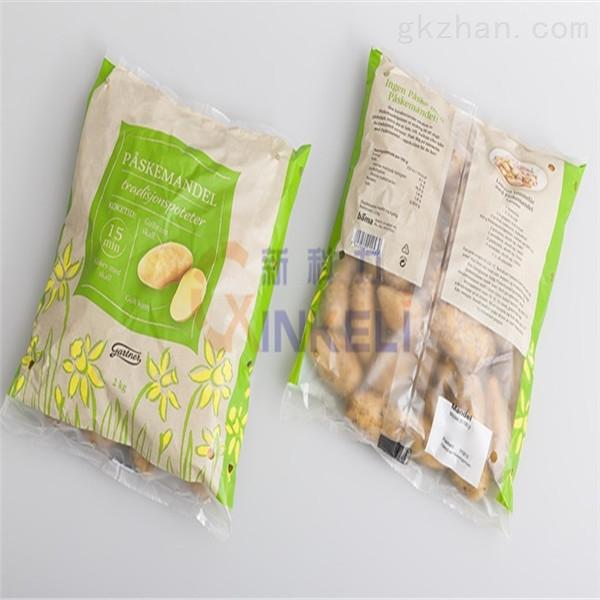 蔬菜包装机,蔬菜类青菜包装机