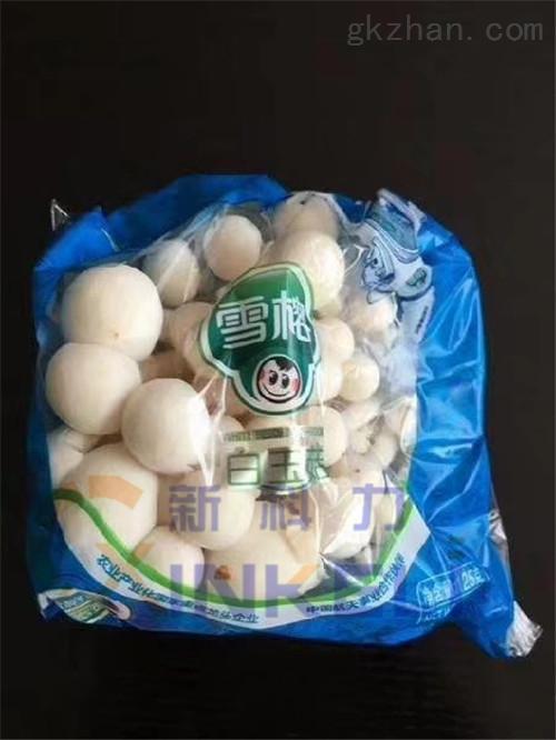 白玉菇蟹味菇带PVC托盘自动装袋包装机