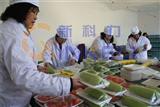 小南瓜自动包装机,瓜果蔬菜包装机