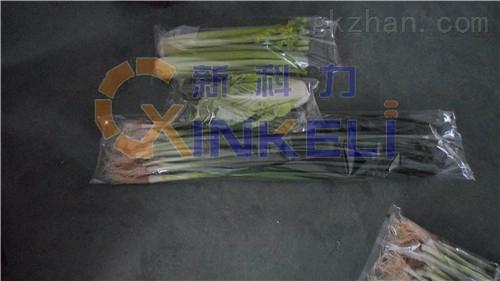 多功能蔬菜包装机